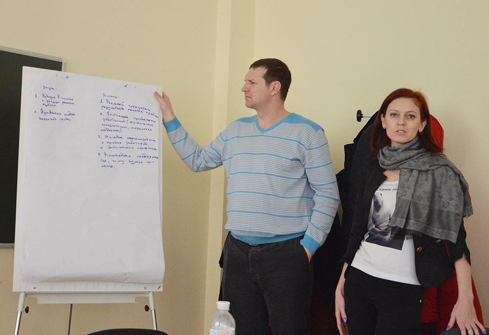 Профсоюзное обучение КСПУ
