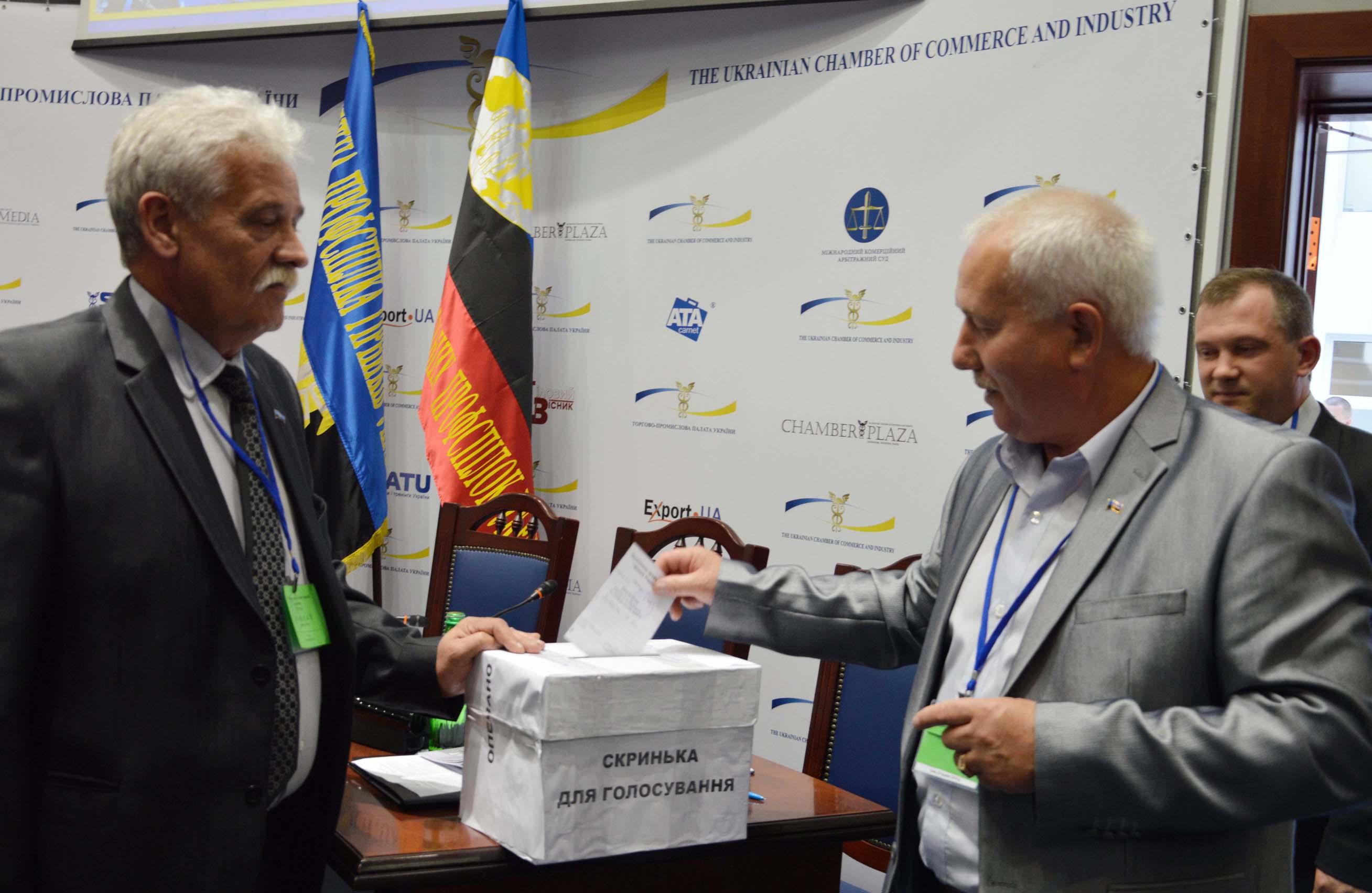 Черговий VII з'їзд Незалежної профспілки гірників України