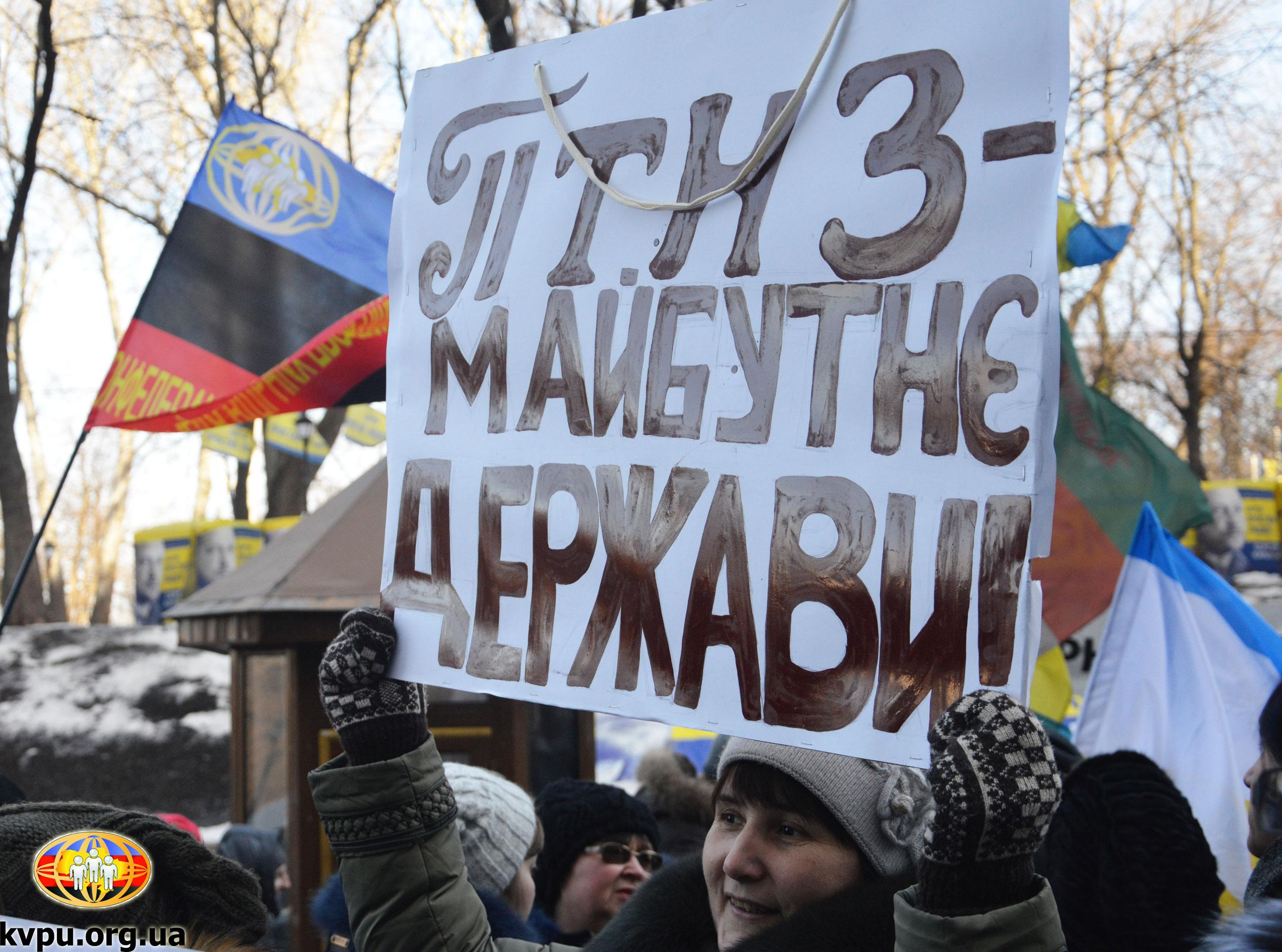 Протест порфспілок біля Кабінету міністрів України
