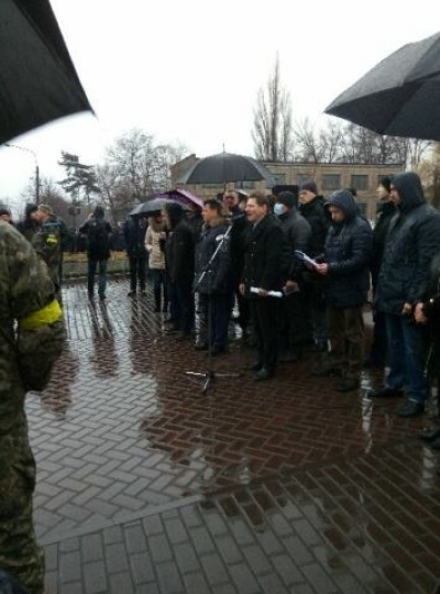 Independent Trade Unions Protest in Dniprodzerzhinsk