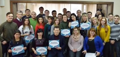 Оголошується набір учасників на Зимову профспілкову школу для молодих лідерів (АНКЕТА)