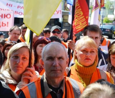 Залізничники і незалежні профспілки пікетуватимуть Мінінфраструктури
