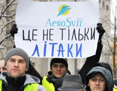 В. Тимошенко: До ЄСПЛ подано 201 скаргу співробітників «АероСвіту»