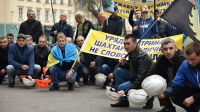 Miners protesting against wage non-payment in Lviv