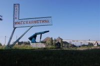 The miners of the mine named after G. Kapustin are staying underground and demanding salaries payment