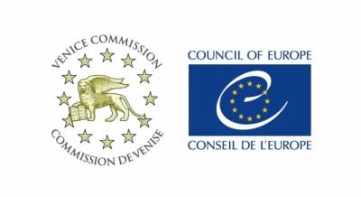 Законопроекти Порошенка оцінить Венеціанська комісія