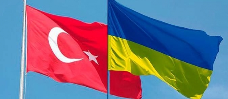 Free Trade Union of Education and Science of Ukraine expressed its solidarity with the dismissed i teachers in Turkey
