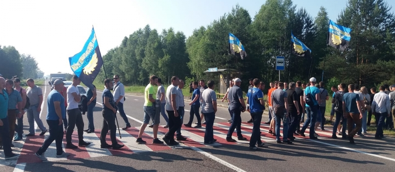 Miners protest over unpaid wages in Lviv region