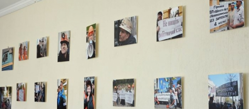 "The photo exhibition ""For a decent and safe work"" has opened in Kyiv"