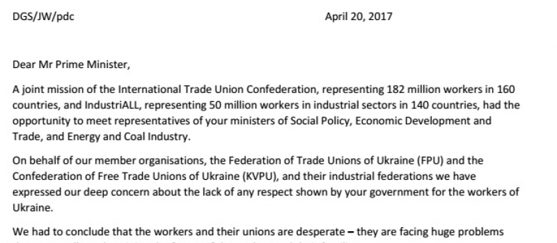 ITUC and IndustriALL appealed to the Prime Minister of Ukraine