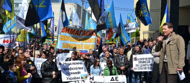 Labour Protection March in Kiev