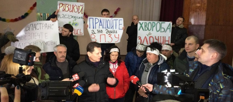 7 trolleybus depot workers are on a hunger strike in Kyiv