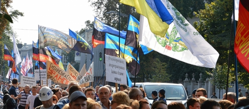The members of independent trade unions are protesting in Kyiv