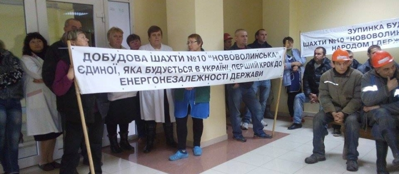 Miners from the mine №10 'Novovolynska' have started a hunger strike